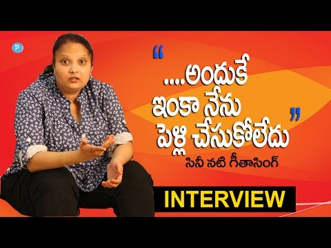 Comedian Geetha Singh about her Marriage and adopted Children - Telugu Popular TV