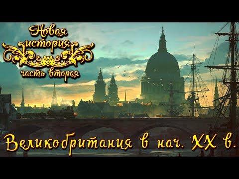 Исторический форум: история России, всемирная история