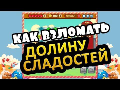 Кодекс Пирата MyPlayCity Скачать бесплатные игры