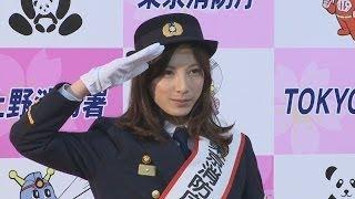 東京消防庁は24日、JR上野駅で消防演習を行い、女優の加藤あいさん...