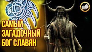 Славянский Бог Велес. Чем знаменит бог Велес?