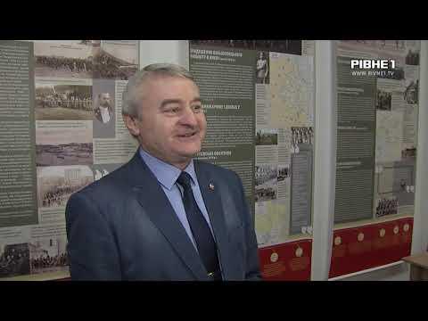 TVRivne1 / Рівне 1: Вийшли 3 мільйони людей: 30 років тому українці утворили перший