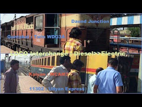 Awesome Loco Interchange @ Daund Jn  Chennai Mumbai Sector Twin WDG3A to WCAM3  11302 Udyan Express