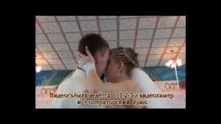 Песня невесты для любимого жениха!.avi