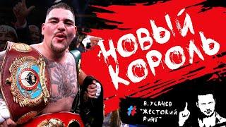 «Жестокий ринг»: в тяжелом весе новый #король