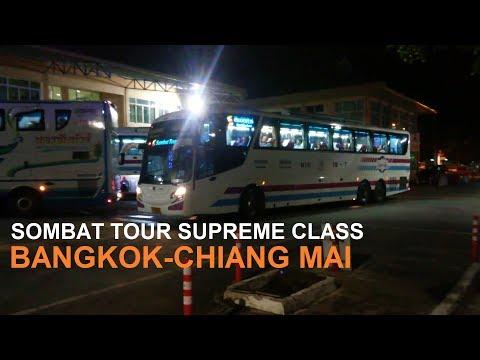 สมบัติทัวร์ Supreme Class 15m. กรุงเทพ-เชียงใหม่