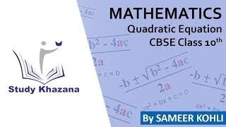 Learn Quadratic Equations Class 10th Math Tutorial Videos