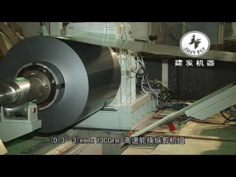 0 3  3mm x1300mm slitter