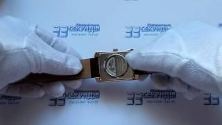 Jacques Lemans 1-1477D часы мужские механические видео обзор