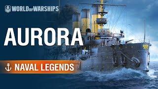 [World of Warships] Naval Legends: Aurora