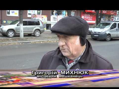 Вісник міського голови. Облаштування тротуарів наБельведерській