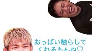 三代目jsoul brothers 山下健二郎 NAOTO Dream Ami.