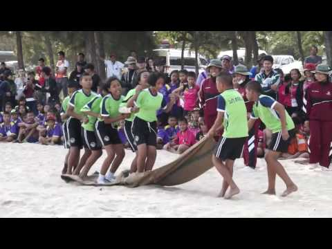 การแข่งขันกีฬาโรงเรียนตำรวจตระเวนชายแดน ครั้งที่ 6 ประจำวันที่ 26-27 ธันวาคม 2559