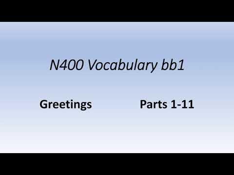 N400 Vocabulary Bb1 Parts 1-11