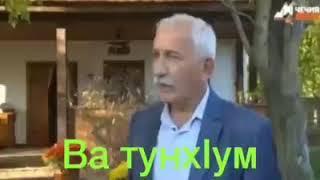 Чеченский прикол. Кадыров Р. Заставили бросить пить алкоголь  юмор