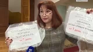 Смотреть видео Вести - Санкт-Петербург: Бюджет Ленинградской области на 2019 год принят в первом чтении онлайн
