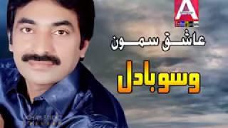 baloch karaokes