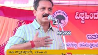 Gambar cover K. Surendran's controversial speech at Mangalapuram