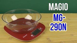 Розпакування MAGIO MG-290N red