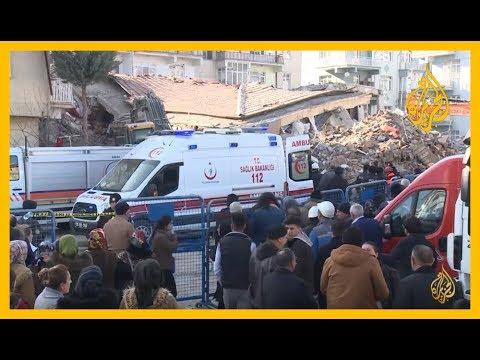 ???? الحكومة التركية تعلن ارتفاع عدد قتلى زلزال ألازيغ إلى 41 شخصا  - نشر قبل 2 ساعة