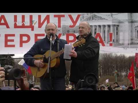 NevexTV: Марш за сохранение Петербурга 18 03 2017