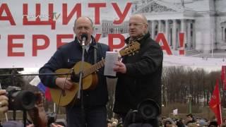 Марш за сохранение Петербурга 18 03 2017