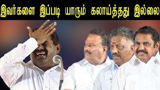 Best comedy speech of seeman | seeman latest speech