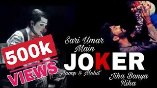 JOKER: Sari Umar Main JOKER | Anoop | Mohit | Hardy Sandhu Joker Full Song