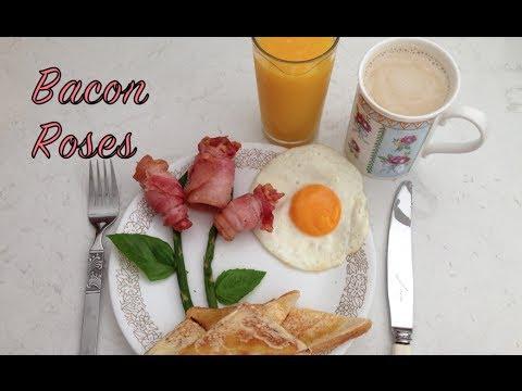 Bacon roses easy romantic breakfast cheekyricho tutorial for Easy breakfast in bed ideas