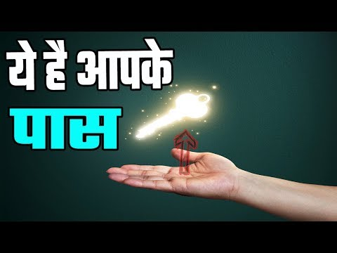 अब तक की Best Motivational Video || Top Motivational Quotes In Hindi
