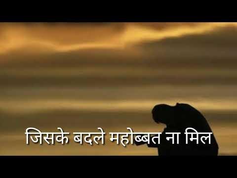 Whatsapp Status ||| Dil ki gehraiyaan