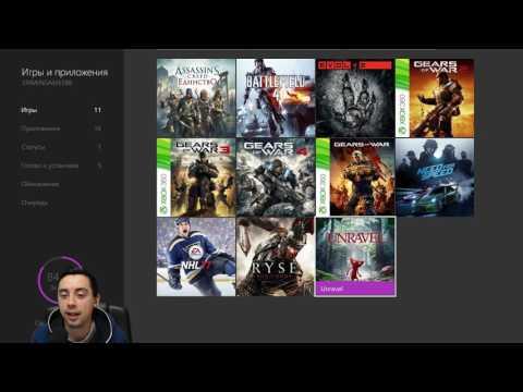 Покупка игр через карты Xbox  Live и их проблемы.