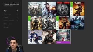 покупка игр через карты Xbox  Live и их проблемы