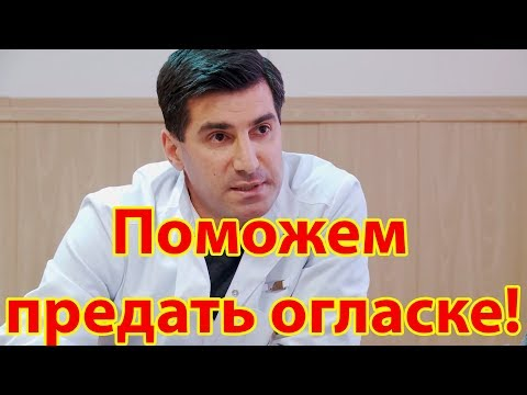 Егорьевская ЦРБ | Беспредел В Больнице Егорьевска