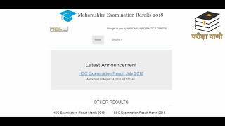 HSC Examination Result July 2018