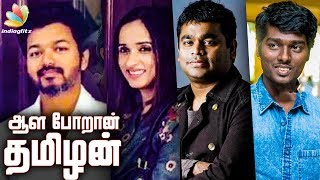 Vijay - Atlee New Movie: Important Update   Official Announcement    AGS