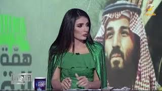 زوجة شهيد: استشهد في اليوم الوطني لذلك أحس بفخر مضاعف
