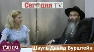 עותק של Хупа - еврейская свадьба в Израиле