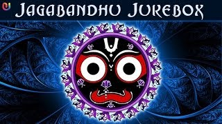 Lord Jagannath Latest 2014 Songs Collection - Jagabandhu By Sonu Nigam and Suresh Wadekar