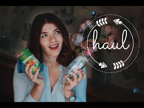 Купить CC крем Lumene / Люмене в интернет магазине ParadPomad