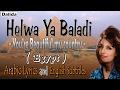 Dalida | Helwa Ya Baladi - You're Beautiful my Country | For the love of Egypt