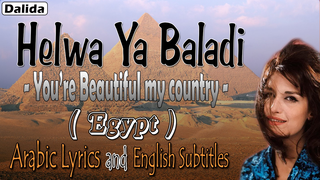 music helwa ya baladi mp3