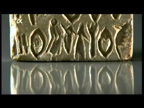 Indus - Wiegen der Zivilisation (1/5)