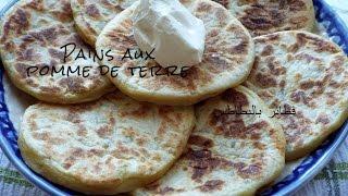 Petits pains aux pommes de terres EXPRESS / Potatoes Farls /  فطائر بالبطاطس