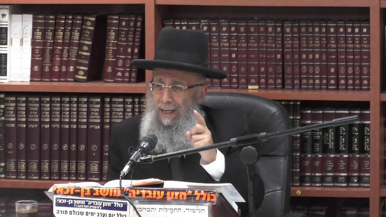 """הרב גדעון בן משה שליט""""א - ברכת מעין שלש  - ספיקות שונים בנדון - חלק ב' - תמוז תשע""""ט"""