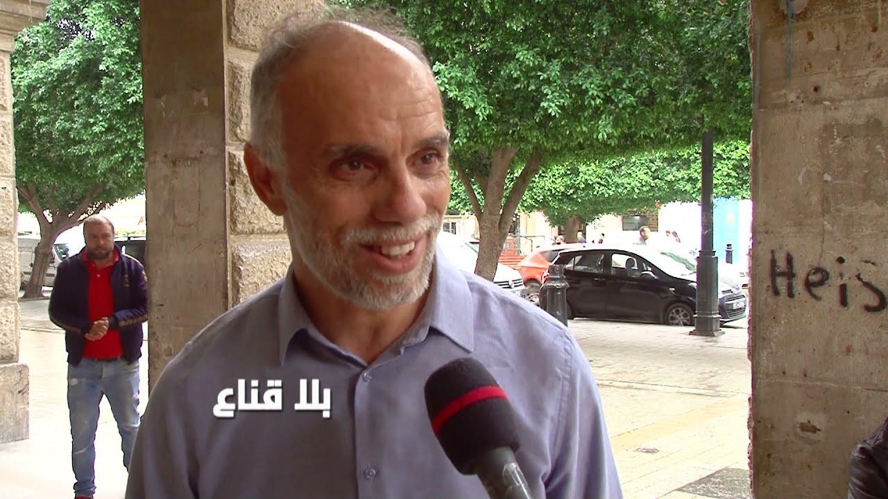 Download bila kinaa  ديون تونس تهدّد سيادتها.. ومخاوف من إفلاس وشيك لكن من تسبب في ذلك؟