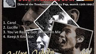 The Wanderers Live at the Tsudanuma Memory Pop march 13th 1991