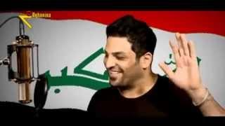 Hussam Alrassam - Asyad Asiya | حسام الرسام - اسياد اسيا
