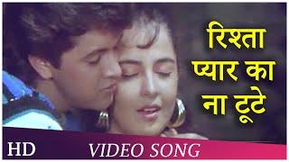 Rishta Pyar Ka Na Toote  | Inteha Pyar Ki (1992) | Rukhsar | Imran Khan | Romantic Song | Hindi Song