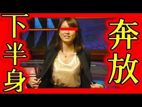 ヤクザと繋がりのある芸能人一覧【芸能界 ...